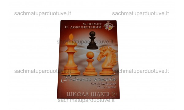 Chess Tactics 1