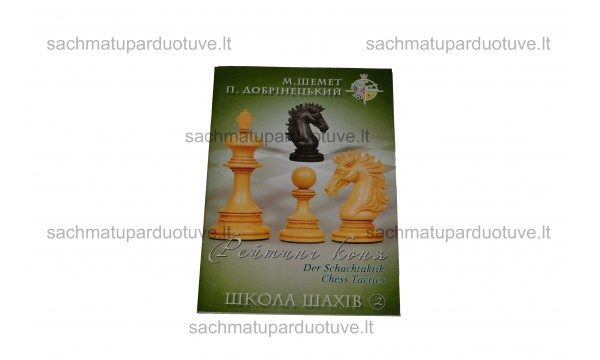 Chess Tactics 2