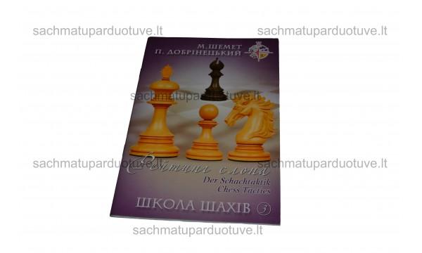 Chess Tactics 3